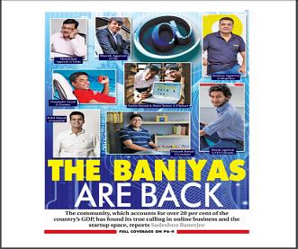 The Baniyas are back