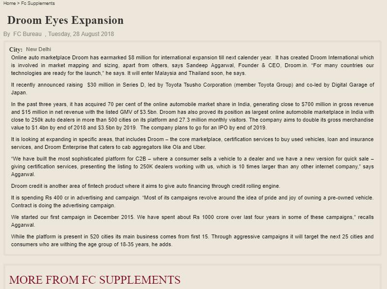 http://www.mydigitalfc.com/fc-supplements/droom-eyes-expansion